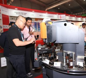 IMTEX - Indian Metal-Cutting Machine Tool Exhibition ::